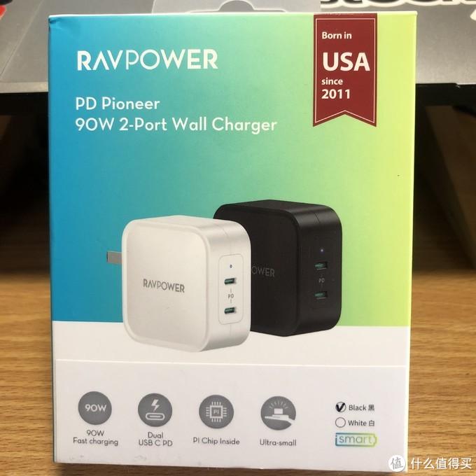 """是时候告别大体积小功率的""""废物""""了!90wRAVPower充电器测评"""
