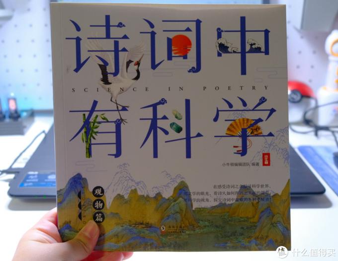 孩子学习的好帮手词典笔该怎么选?我用五套儿童必买书籍告诉你!附书籍清单和视频测评~