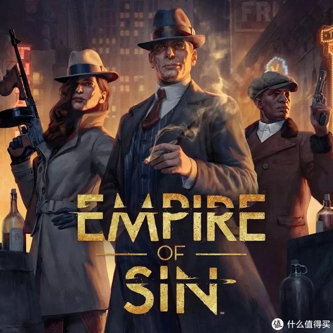 P社新作 《罪恶帝国》