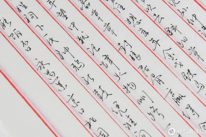 书写本质和格调延伸都能媲美世界名笔,我眼中最好的国产钢笔——劳彭