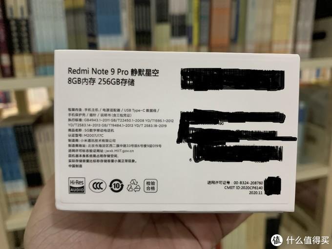 图书馆猿のRedmi Note 9 Pro 5G版 简单晒