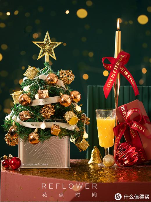 泣血推荐 | 8款小众、平价、走心的新年礼物