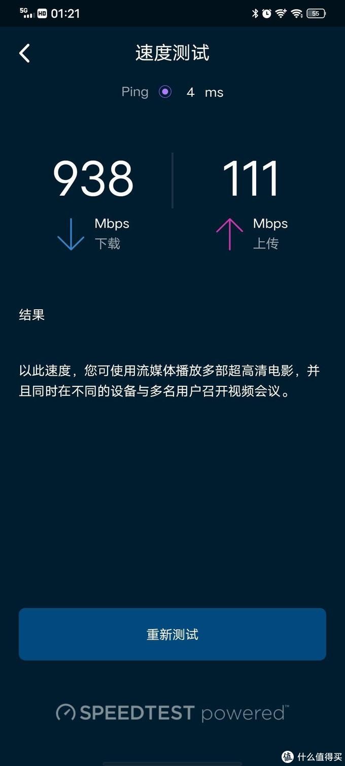 房子太大网络不好?复式三层楼处理网络问题,Mesh组网方案推荐分享