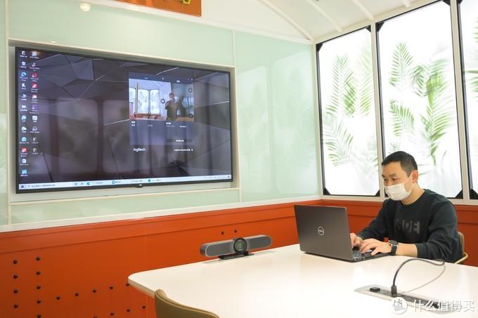罗技只会做鼠标键盘?专业的罗技云视频会议设备,听说过吗?