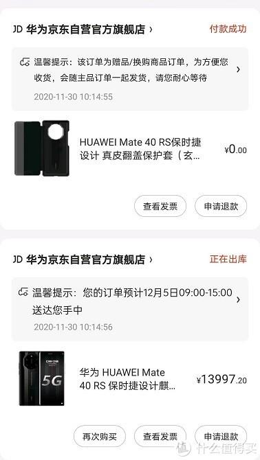 围观老板娘送给老板的生日礼物:HUAWEI Mate 40 RS保时捷,感受一下国货品牌的崛起!
