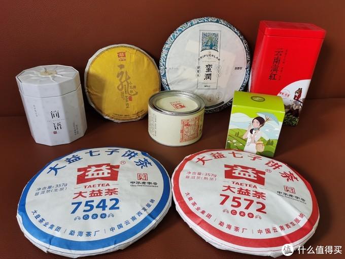 双十一期间囤的茶叶,噢缺了7581茶砖