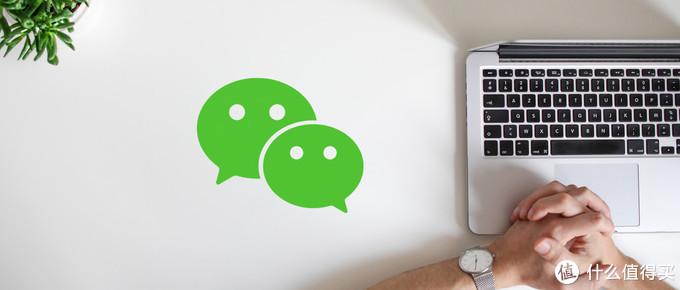 「微信积分攻略,年底清零」兑换微信周边、支付立减金、免费提现券