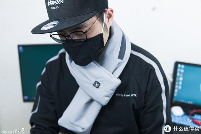 科技保暖,这个冬天不再冷——飞乐思发热围巾体验