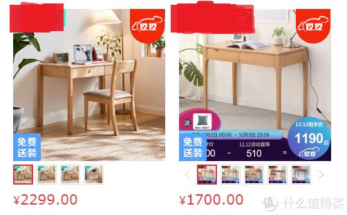 网上的实木桌,尺寸对不上,贵