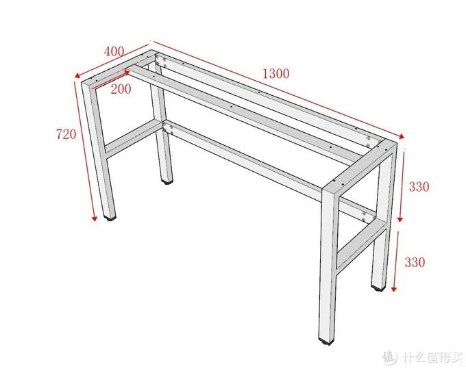 桌架设计图(也是最终样式)