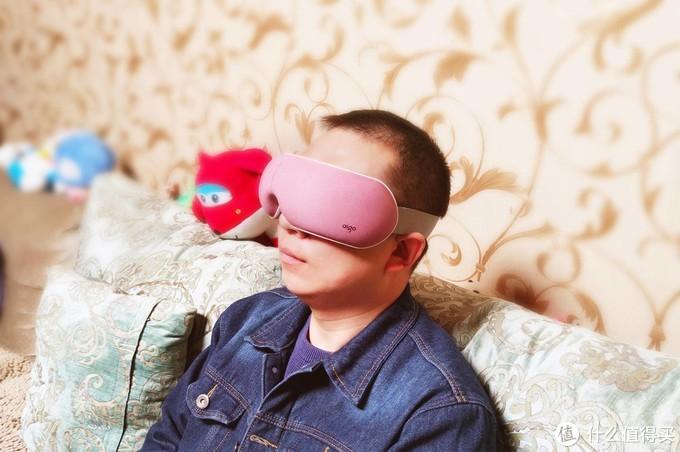 aigo新品不按套路出牌,眼部按摩还能听音乐,国民好物体验