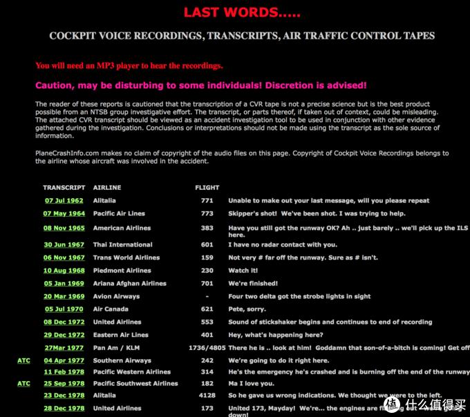 这些看似奇奇怪怪的网站,每个都有它的大用处