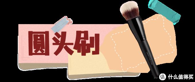 超全面的化妆刷扫盲文来了!新手小白入门必备~!!