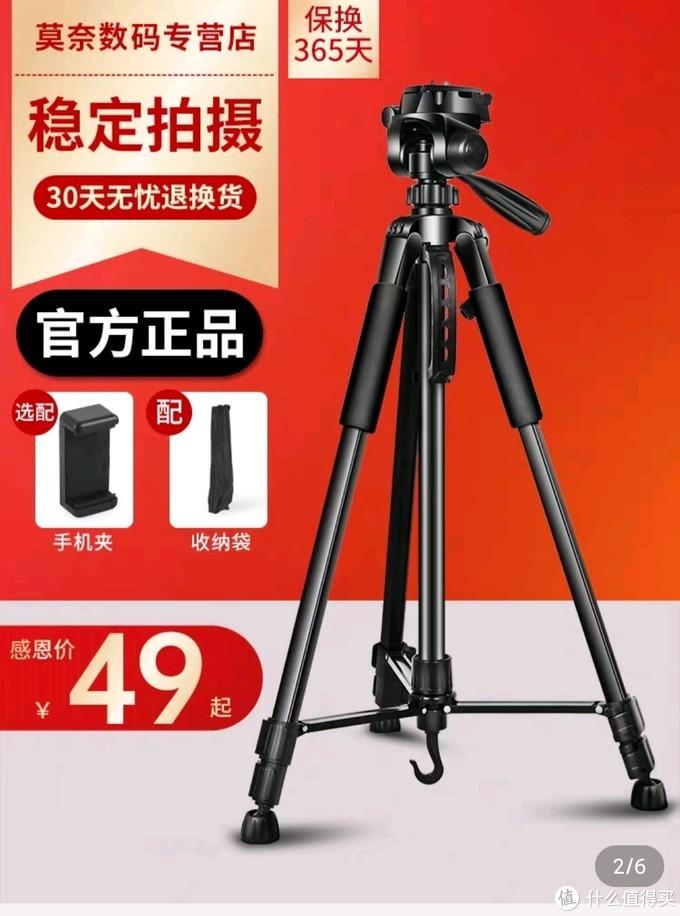 平价拍照道具