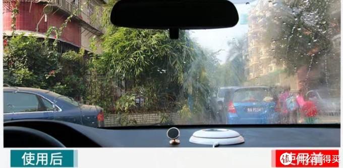 爱车前挡油膜去不掉?那是你没看这篇文章!附:雨刮胶条更换、玻璃水推荐。