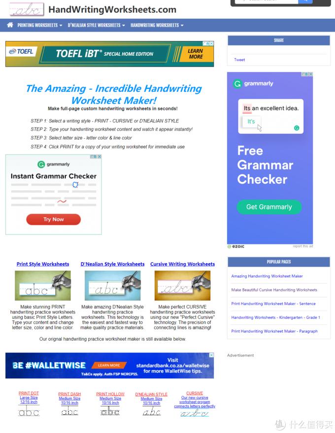 全网收集 可定制 可打印的英文字帖制作网站,快收藏!从学前到成人,海量高质量单词教资源