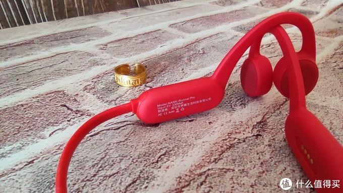 想要音质、安全并存的耳机?南卡Runner Pro全部为你带来