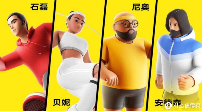 小米穿戴APP 2.0全新升级,增加3D虚拟人物