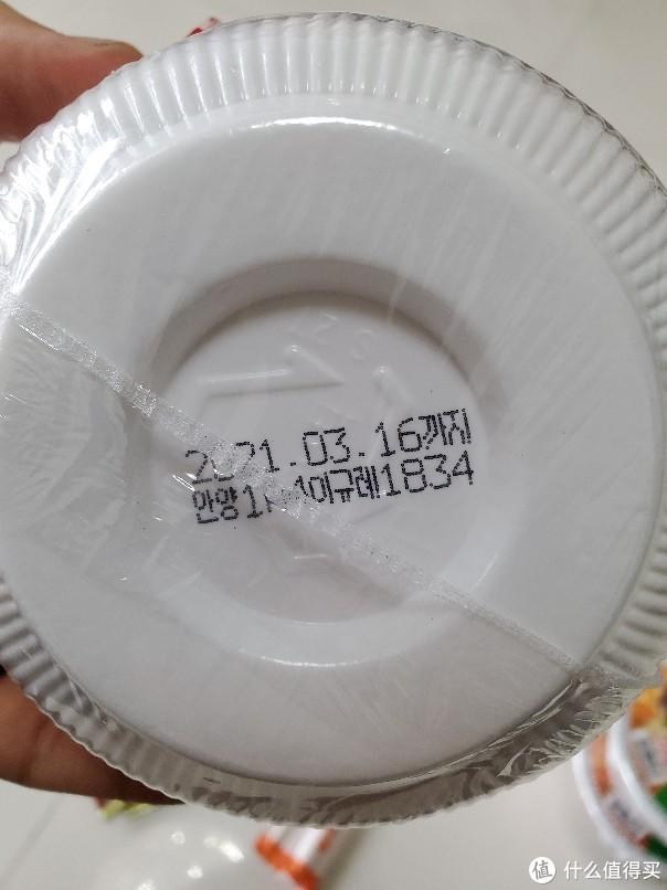 跟着信小兔天猫超市走一波:皇氏水牛纯牛奶、红色小象沐浴露双汇罐头开箱记