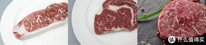 西冷牛排、眼肉牛排、菲力牛排