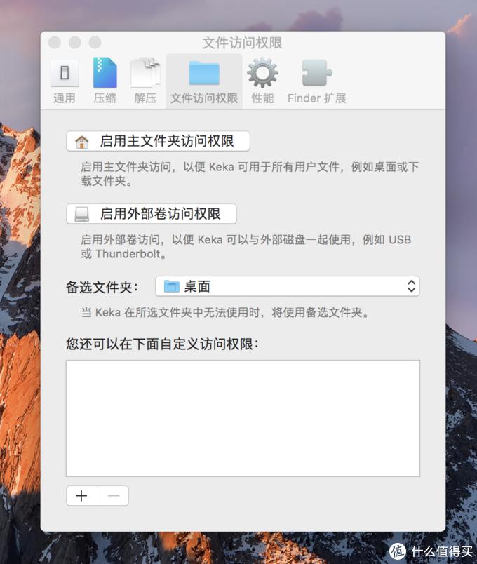 别让你的苹果电脑再吃灰了,几款小众好用的软件推荐