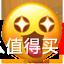 平民塞皇|飞傲FD5首开评测,简单读懂