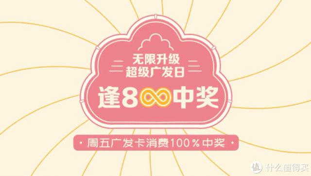 农业银行 光大银行 广发银行优惠活动推荐 20201204