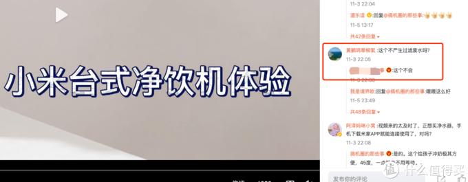 """2021年净水产品中滤芯选择""""思路""""指南【鹏程净水系列精华二】"""