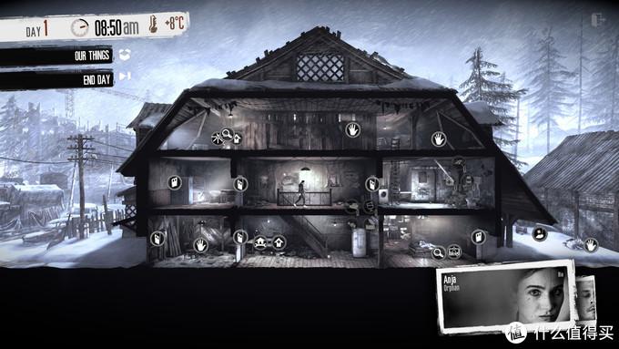 Steam限时特惠:2.5折购《这是我的战争》 一款令人反思的游戏