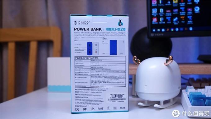 随身充电站满足多设备充电需求 奥睿科30000mAh移动电源
