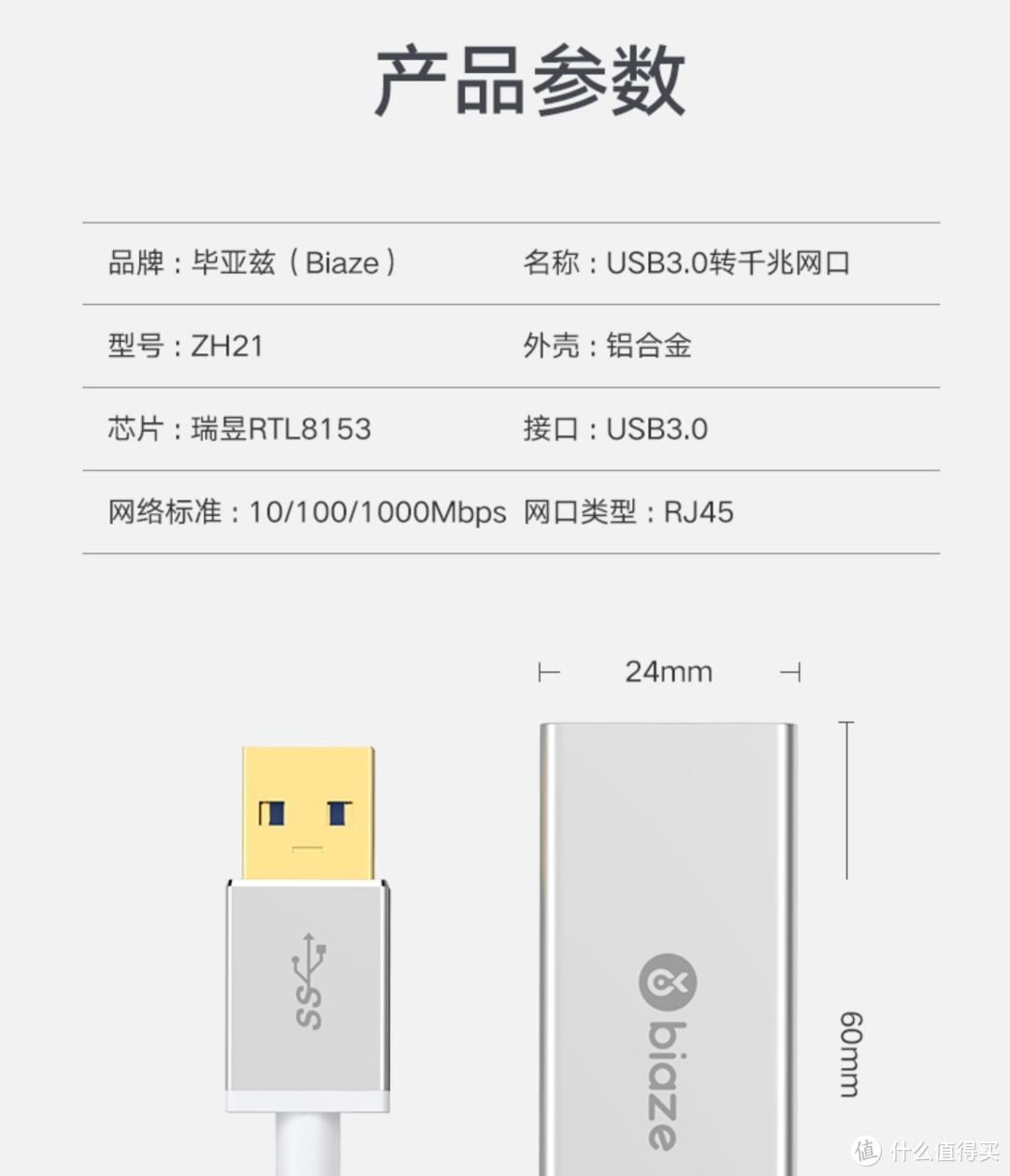 媲美 N1?5W 功耗百元软路由 J1800 升腾 C92如何当主路由 旁路由