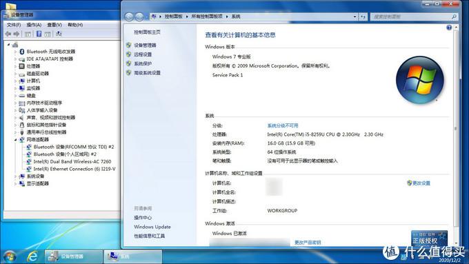 安装Windows 7