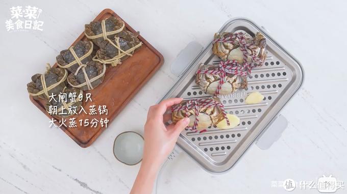 【视频】拆9只大闸蟹做一只包子!进来感受下我们广东富婆的乐趣…