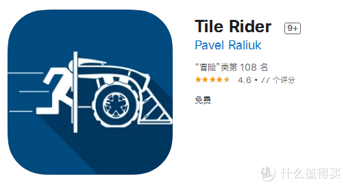 App Store的截图