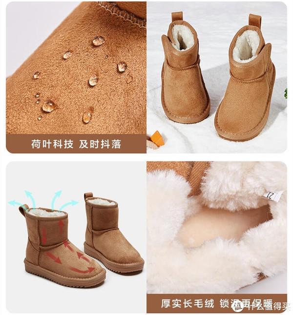 冬季萌娃潮搭,选这几款童鞋就对了!