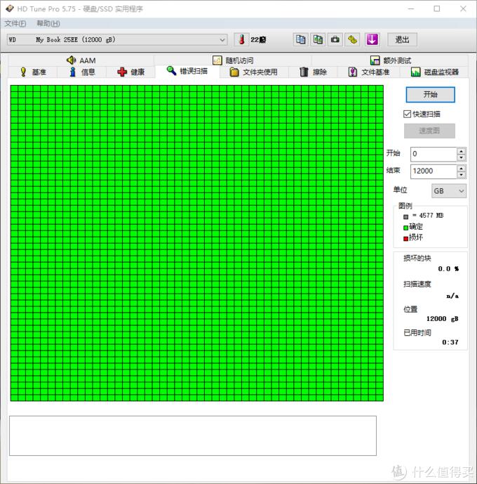 你们都是黄盒子了为什么我的还是绿色的?——WD 12TB MY BOO