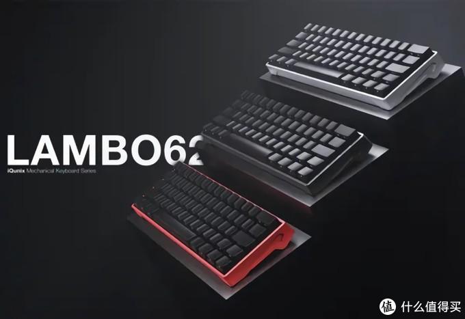 Lambo62