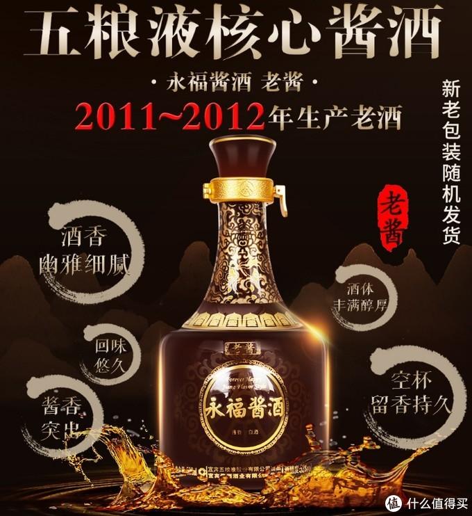 双十二篇-从几十元,到上千元,各价位酱香型白酒推荐(建议收藏)-2020-12