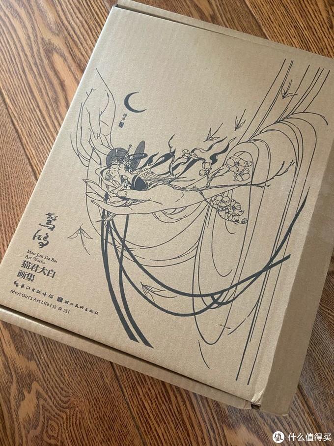 猫君大白新画册【惊鸿】开箱晒物