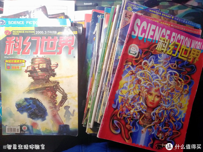 国内首次引入HALO小说来自于2005年3月的科幻世界译文版