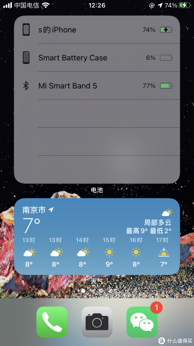 2020年iPhone8的主观使用体验