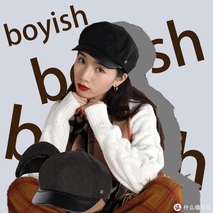 一顶帽子戴出来的流行风格