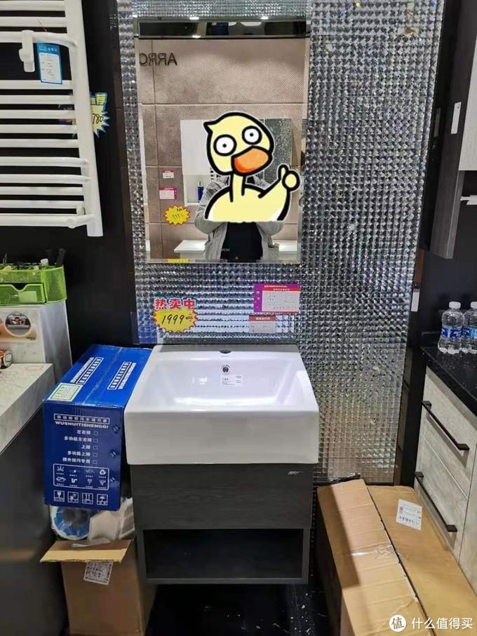 迷你浴室湿区台盆选择分享