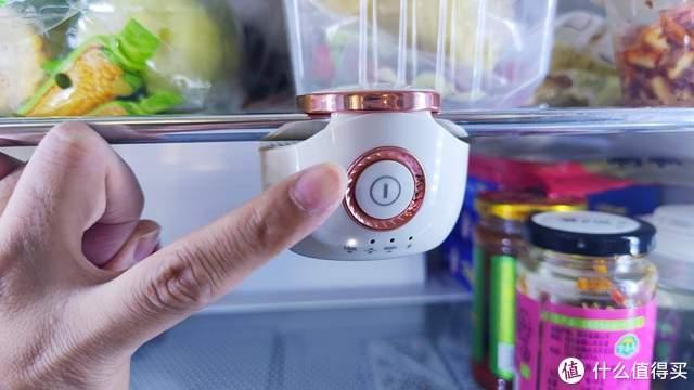 """摩飞冰箱除味器测评:让保鲜冰箱不做""""杀手"""",呵护家人身心健康"""