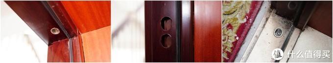 从指纹锁,到智能家居入坑--小米指纹锁pro和一票智能家居展示