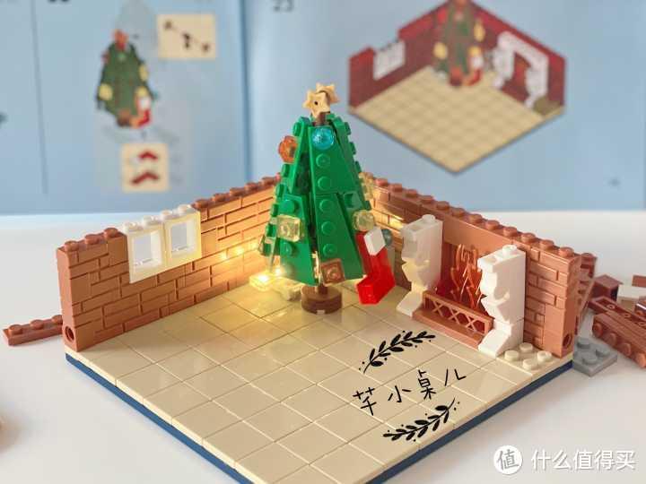 趁着双十二买好圣诞节的礼物,才是正经事儿~