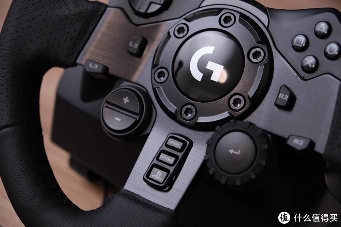 男人的浪漫:罗技G923 TRUEFORCE力反馈方向盘