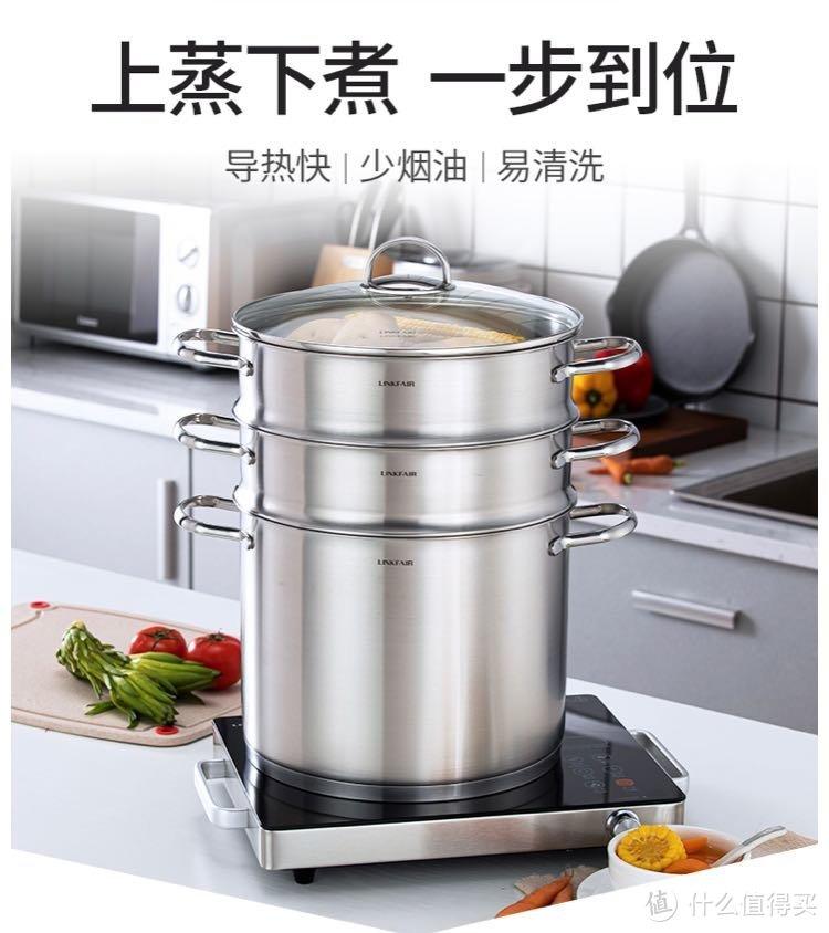 这是我的选择,直径28厘米,锅的体积比较大,上汽较慢,收纳有一定难度,三口之家蒸饭蒸菜一锅端,很好用!