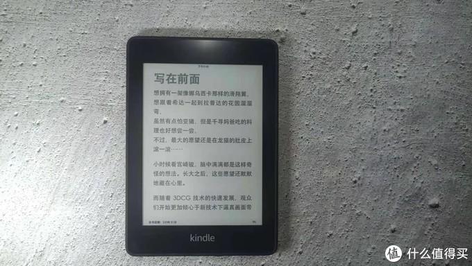 实体书店从业者为何入手kindle?请看本期Kindle入坑指南