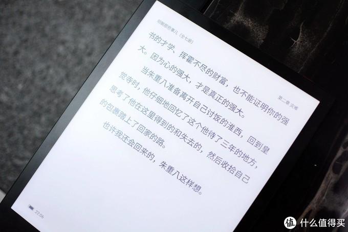 更专业的10英寸电纸书:墨案inkPad X深度体验,性价比很出众